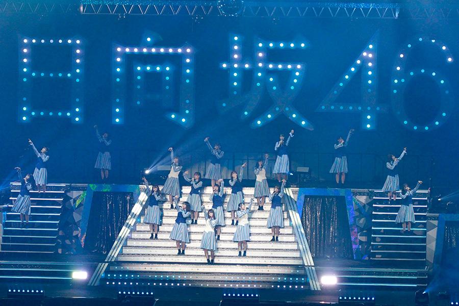日向坂46としての初ライブでデビュー曲『キュン』や『日向坂』を